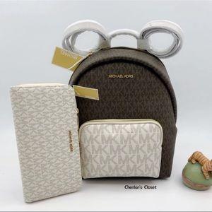 ⭐️NwT! Michael Kors Erin Backpack Set
